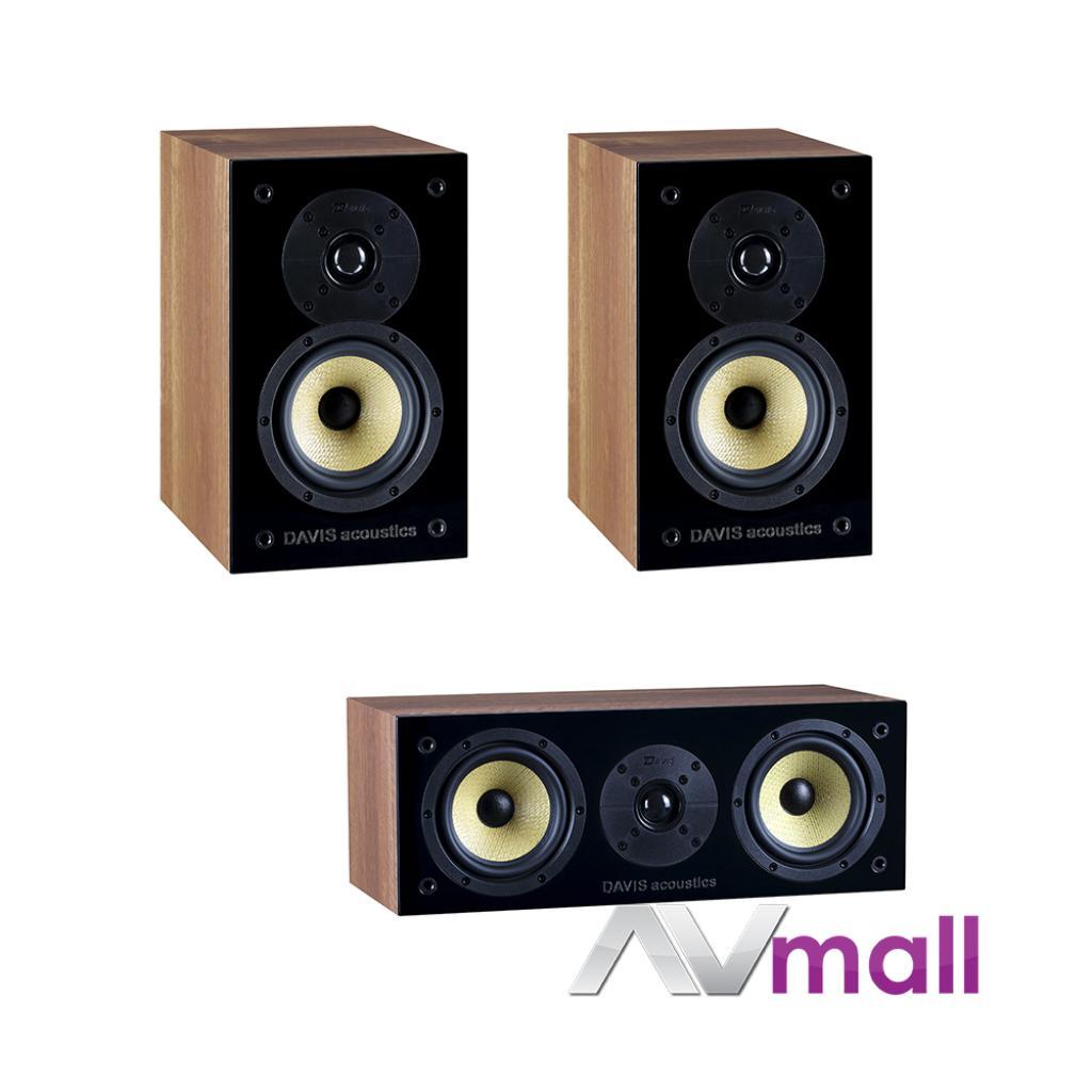 Sistem De Boxe 5.0 Davis Acoustics Balthus