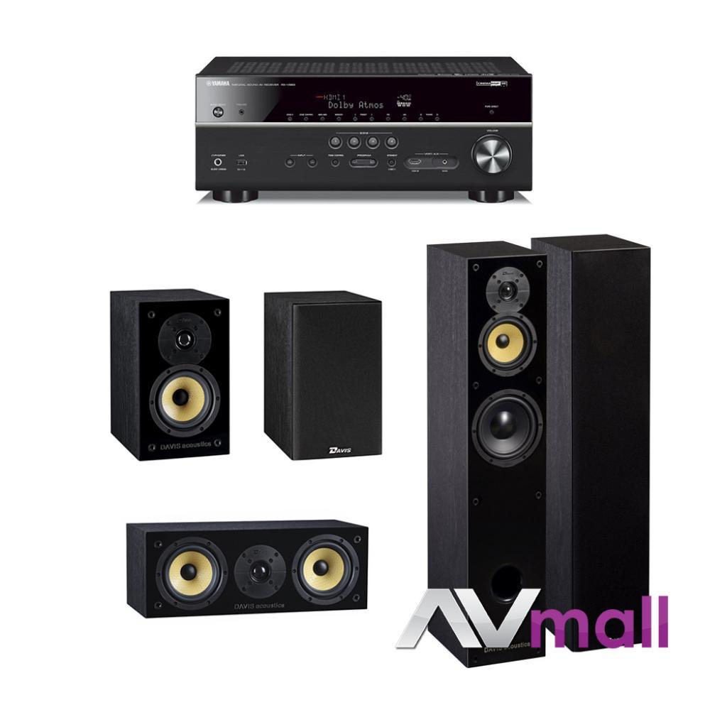 Pachet Receiver Av Yamaha Musiccast Rx-v683 + Sist