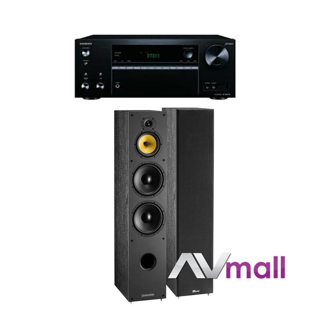 Pachet Receiver AV Onkyo TX-NR575E + Boxe Davis Acoustics Dhavani