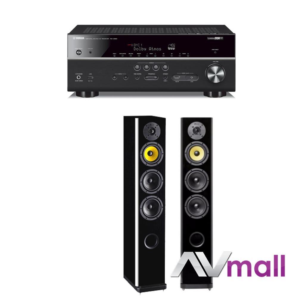 Pachet Receiver AV Yamaha MusicCast RX-V683 + Boxe Davis Acoustics Matisse Serie 30