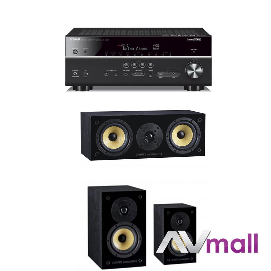 Pachet Receiver Av Yamaha Musiccast Rx-v683 + Boxe