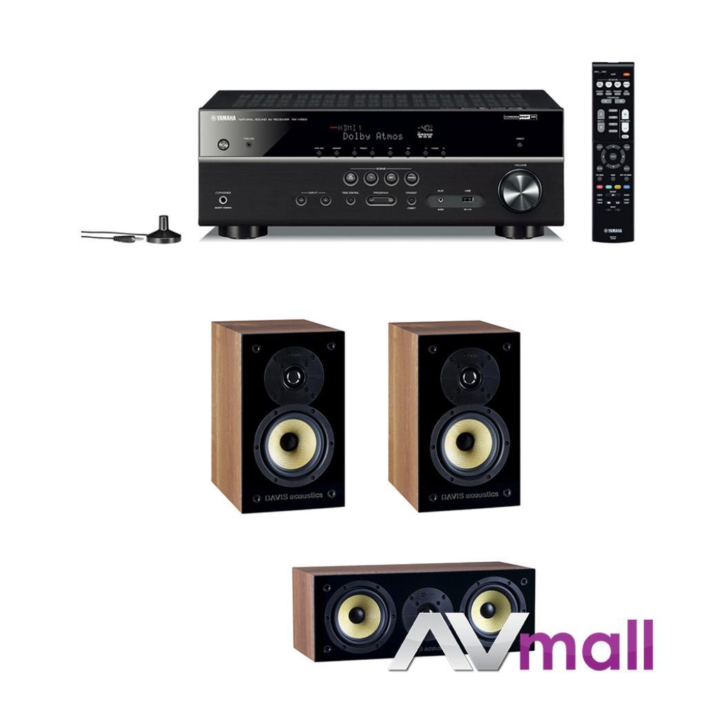 Pachet Receiver AV Yamaha MusicCast RX-V583 + Sistem de Boxe 5.0 Davis Acoustics Balthus
