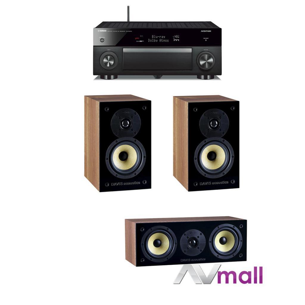 Pachet Receiver AV Yamaha RX-A1070 + Sistem de Boxe 5.0 Davis Acoustics Balthus