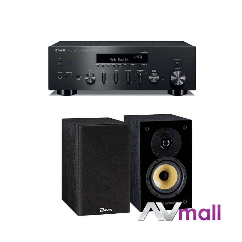 Pachet Amplificator Receiver Yamaha R-N602 + Boxe Davis Acoustics Balthus 30