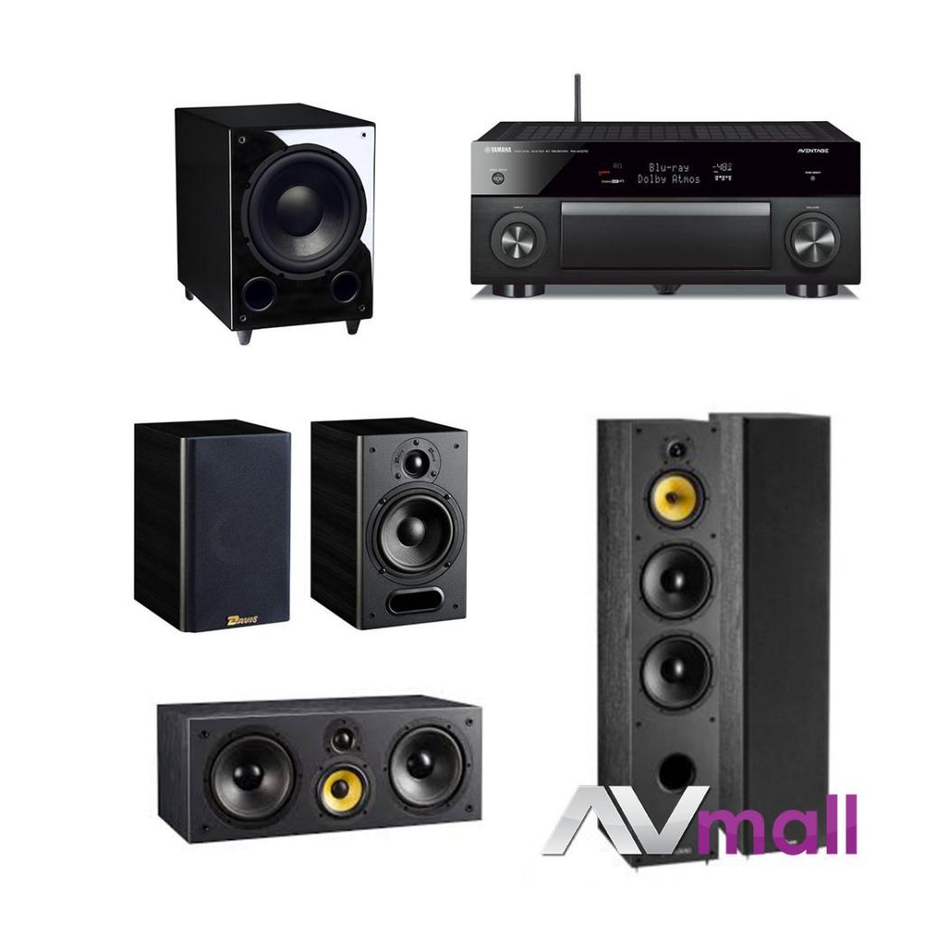 Yamaha Pachet Receiver AV RX-A1070 + Boxe Davis Acoustics Dhavani + Boxa Davis Acoustics Centrale Dhavani + Boxe Davis Acoustics Maya Rear + Subwoofer Davis Acoustics Basson 77