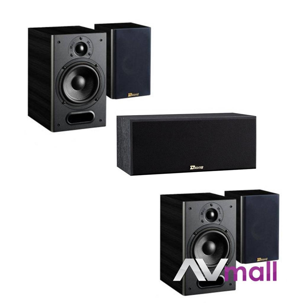 Pachet Boxe Davis Acoustics Maya Rear + Boxe Davis Acoustics Maya Rear + Boxa Davis Acoustics Centra