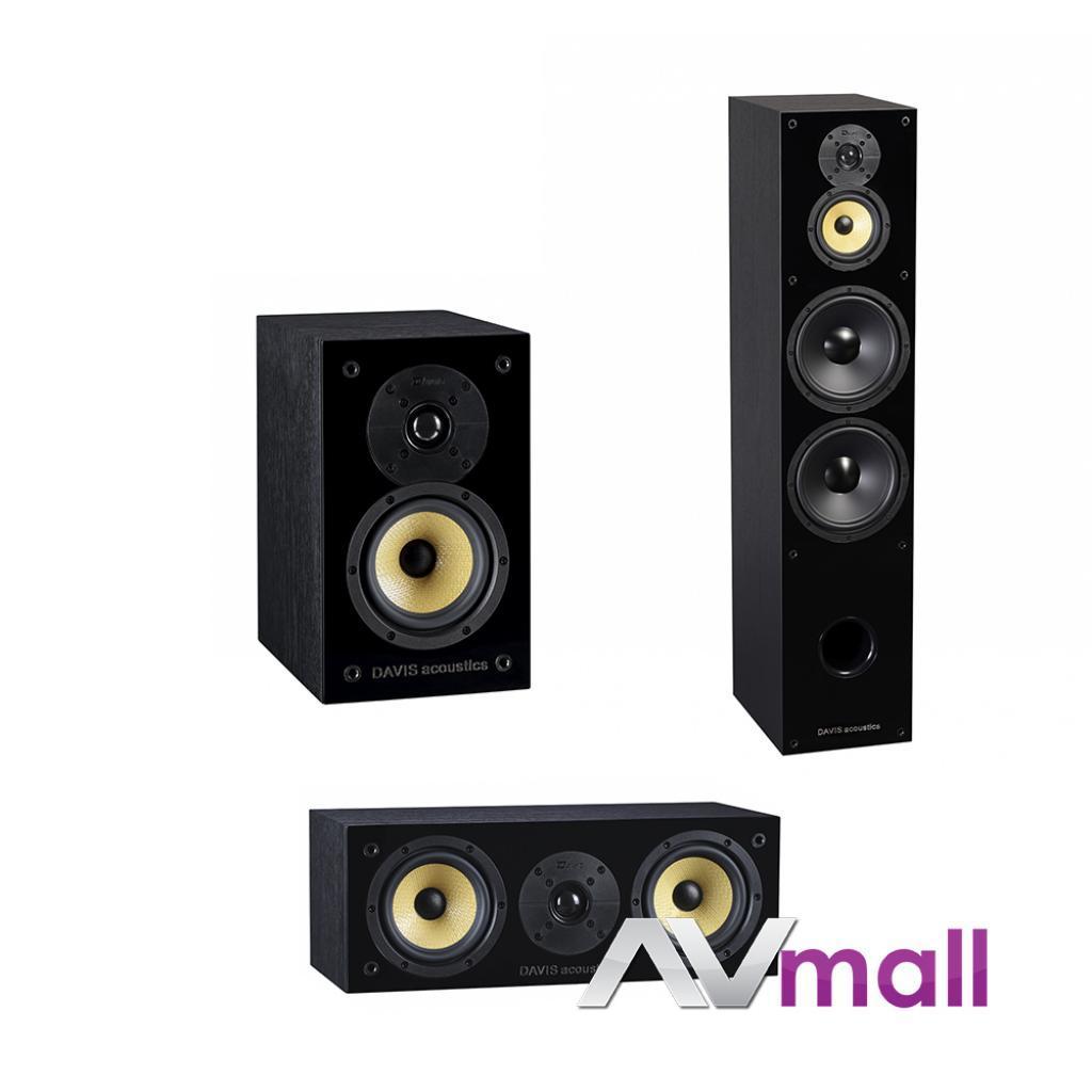 Pachet Boxe Davis Acoustics Balthus 90 + Boxe Davis Acoustics Balthus 30 + Boxa Davis Acoustics Balthus 10