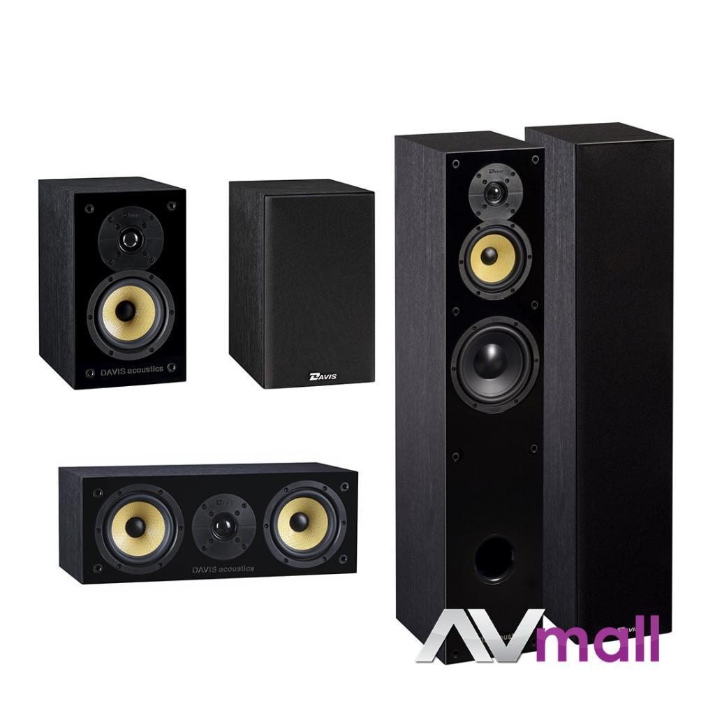 Pachet Boxe Davis Acoustics Balthus 50 + Boxe Davis Acoustics Balthus 30 + Boxa Davis Acoustics Balthus 10