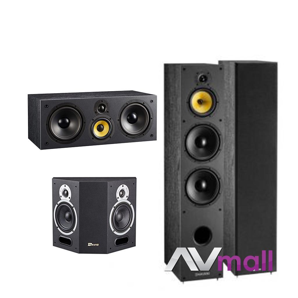 Pachet Boxe Davis Acoustics Dhavani + Boxe Davis Acoustics Atmosphere + Boxa Davis Acoustics Centrale Dhavani