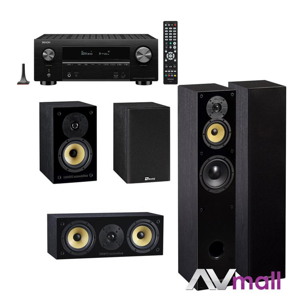 Pachet Receiver AV Denon AVR-X3500H + Pachet Boxe Davis Acoustics Balthus 50 + Boxe Davis Acoustics Balthus 30 + Boxa Davis Acoustics Balthus 10