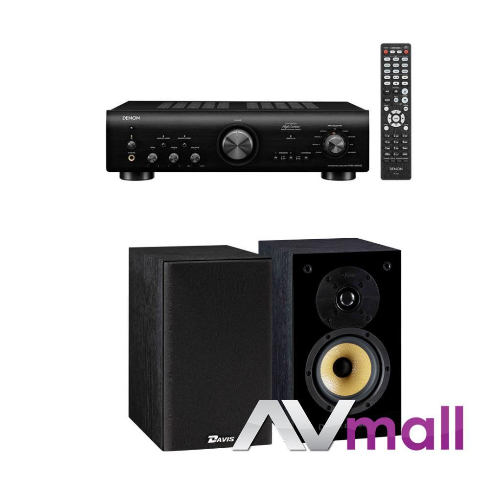 Pachet Amplificator Integrat Denon PMA-800NE + Boxe Davis Acoustics Balthus 30