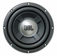 Subwoofer Auto JBL GTO 804